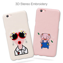 Wholesale Fashion Creative 3D Embroidery Case For Samsung S8 Plus PU Leather Phone Case Embroidery Back Cover