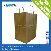paper treat bags,2014 new product paper treat bags