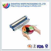 Plastic food grade stretch film jumbo roll for household food packing