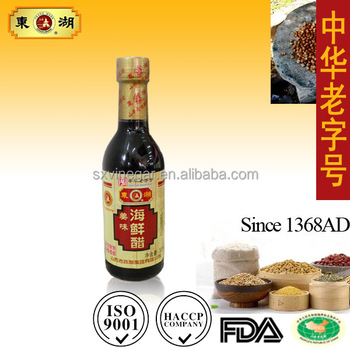 Fresh Glass bottle Pure And Aromatic Seafood Vinegar