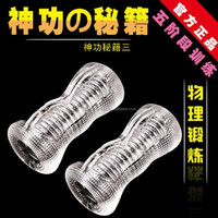 Transparent male masturbation cup penis delay trainer sex toy