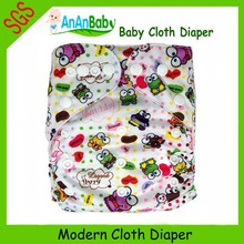 Terry white fabric pul diapers waterproof cloth diapers suppliers