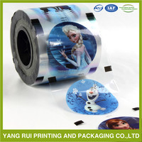 Printing plasitc jelly AUTO packing film