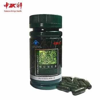 2017 powder spirulina supercritical co2 extraction capsule 300mg/cap*100caps/boxnew technology product in China