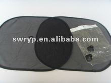 SW factory direct side windows car sunshade