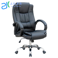 PU Leather executive Office Chairs