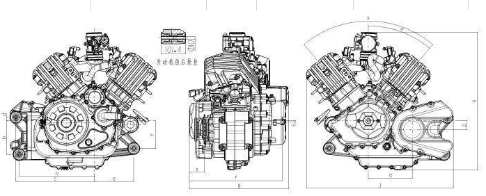 650CC Double Cylinder Motorcycle Engine