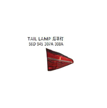 FOR V.W PASSAT 2016' Auto Car tail lamp