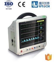 Capnography/ETCO2/CO2 Patient Monitor PM5000 from China Manufacture