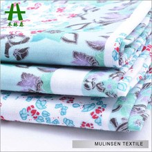 Mulinsen Textile New Design Custom Printed 40s Poplin Wholesale Baju Kurung Cotton Fabric