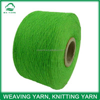 Ne 20s recycle cotton mix polyester bed sheet fabric yarn