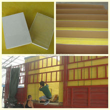 fiberglass tile backer board ,construction material ceilings tile, building materials ceilings board