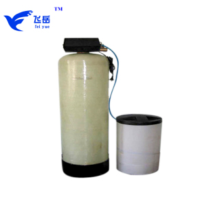 Softener water plant in water treatment/softener water system
