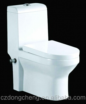 S-trap 250mm 4 inch washdown one piece toilet with built-in bidet sanitary ware