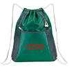 Promotional Wholesale Cheap Personalized Best Plain Drawstring Bags