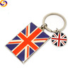London England tourism souvenir zinc enamel flag tag keychain keyring key ring