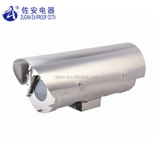 Changzhou manufacturer supply explosion proof cctv IP camera with camera bracket for Nickel mining