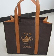10 years China manufacture high quality and cheap price non woven carry bag