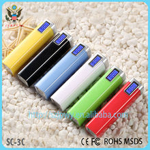 Gift selling cheap 2600 mah best power bank brand High Quality Wholesale 2600mah power bank for iphone 6