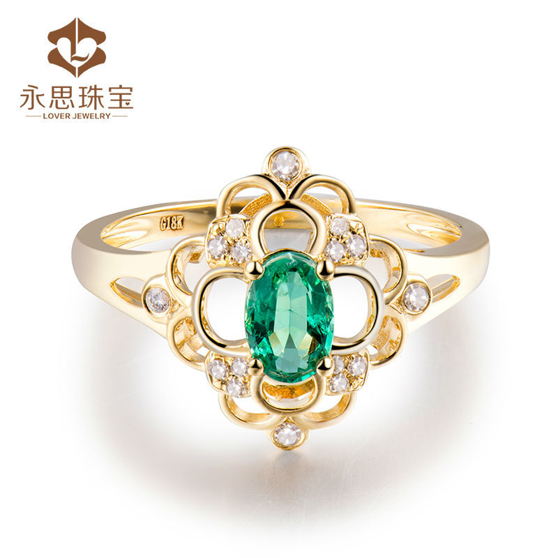 Gemstone Crown Ring,Real Emerald Ring Diamond In Solid 18K Yellow Gold For Women SR0413