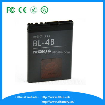 Cell Phone Battery BL-4b For Nokia N75