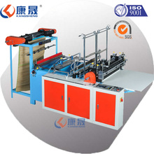 Double-lane full-auto Heat-sealing&Cold-cutting economic plastic bag making machine