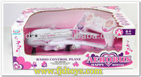 2012 4CH light&music remote control airplane toy, simulation air bus 380