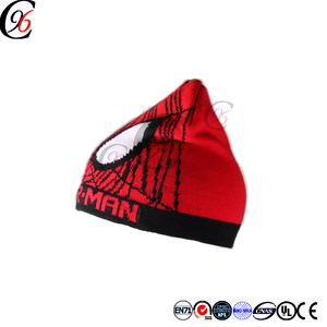 Chengxing brand wholesale knitted hat kids winter fashionable beanies woven jacquard hat