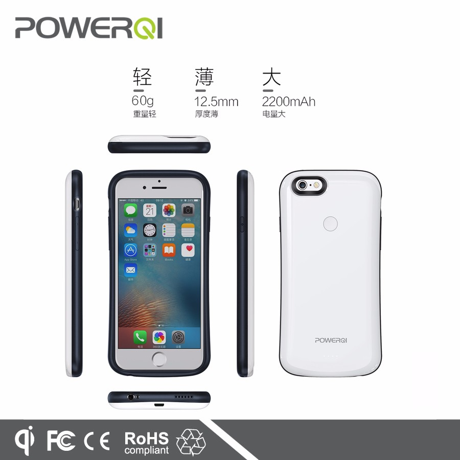 newset rechargeable Portable battery case power bank backup External battery case for apple iphone