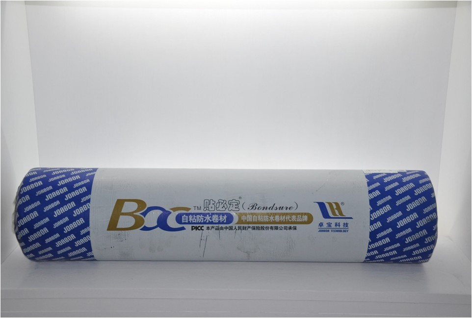 waterstop roll polymer bitumen roofing waterproofing membranes torches building materials