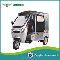 2015 wholesale manufacturer new passenger electric tricycle