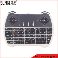 2.4GHz remote control USB mini wireless keyboard with touchpad