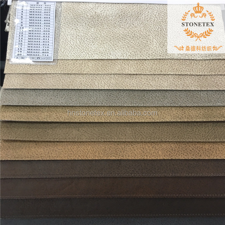 waterproof 100% pu synthetic leather for sofa and hometextile decoration