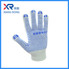 42g One Side PVC Dotted Bleached white or black Cotton Gloves for Lady use