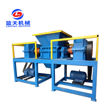 New Type Metal Crusher / Metal Shredder Machine / Electric Cans Crusher