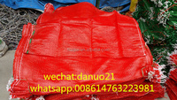 Wholesale vegetable pp circular mesh bags for onion size 50x80cm