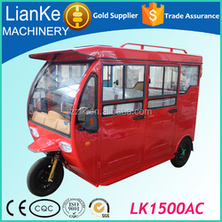 three wheel passenger tricycles,three wheel electric tricycle for passenger,1000W motor electric tricycle