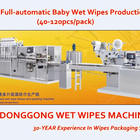 DH-12N Baby wipes packaging machine, Wet tissue /wet napkin making machine(30-120pcs/pack)