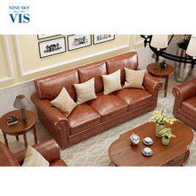 Home Decor Solid Wood Drawing Room Antique Sofa Set Designs/Exotic Leather Sofa