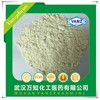 /product-detail/eszopiclone-powder-cas-138729-47-2-60598253855.html