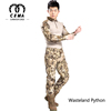 Multi Color Outdoor Clothing Python Camo