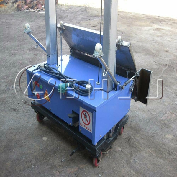 China Bhp 5 Automatic Wall Plastering Machine Price Buy