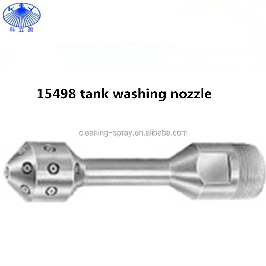 "15498 1"" threaded stainless steel water jet nozzle"