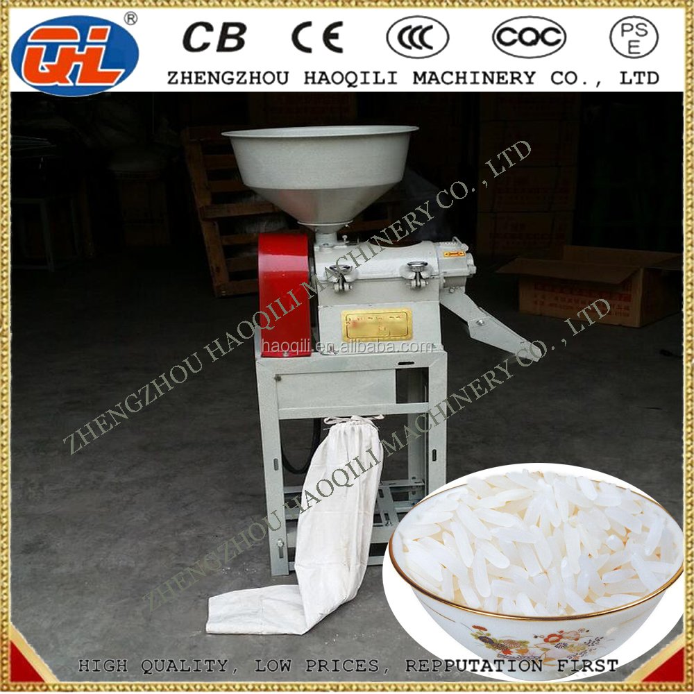Best-selling Promotional Good price Rice Huller Machine