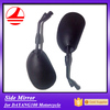 /product-detail/factory-export-motorcycle-side-mirror-110cc-atv-plastic-parts-60371298260.html