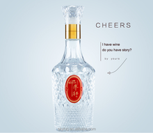 chinese fruit distilled liquor