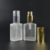 refillable small empty square colored 10ml 15ml 20ml 30ml 50ml rectangle atomizer glass perfume bottle