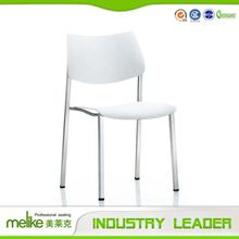 Good Quality Affordable Price Plastic Base Star For Office Chair