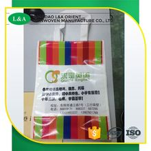 Cheap Foldable 100g Drawstring Nonwoven Bags