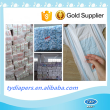 Wholesale disposable dipers/baby diapers